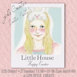 littlehousee