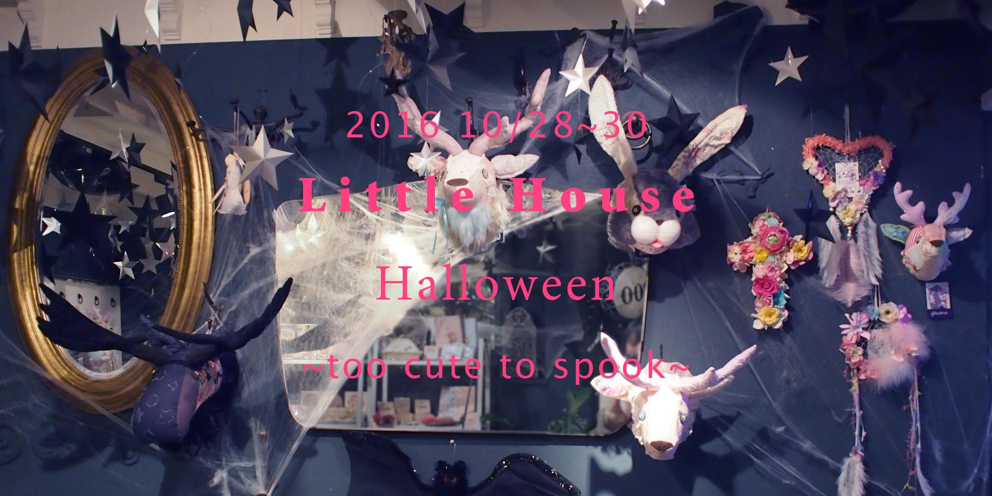2016halloween