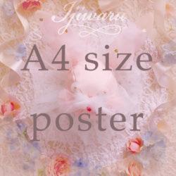 poster_rabbit photo