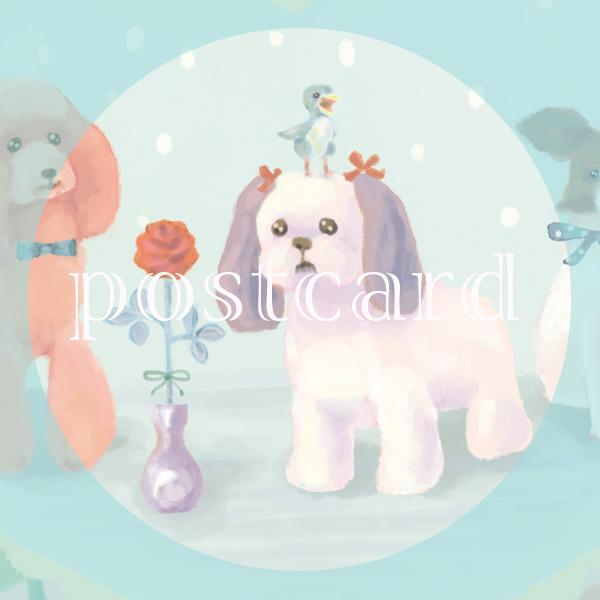 postcardいぬpk